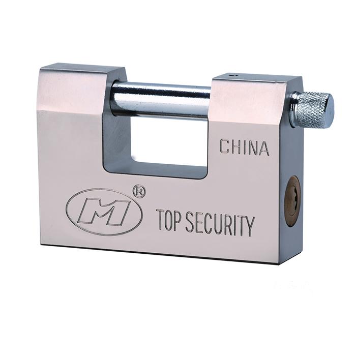 Minghuan Type-D Steel Atom Padlock